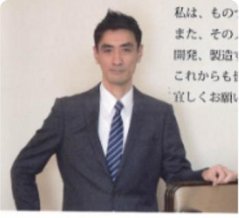 President Tokuyama
