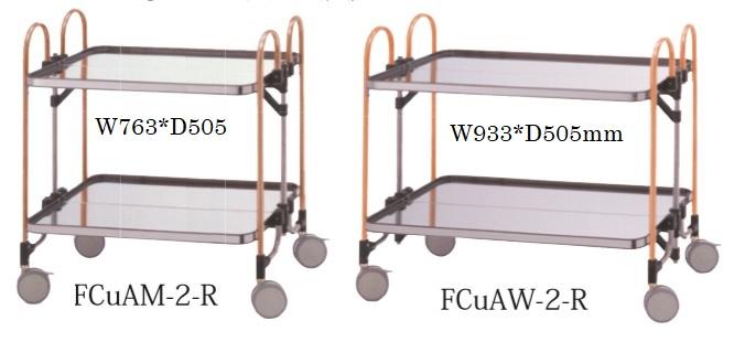 "copper handle wagon ""FCu-2-R"""