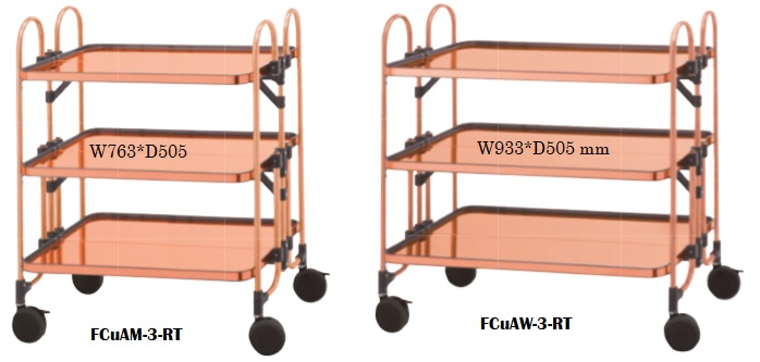 copper folding table wagon size variations
