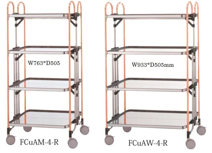 FCuA-4-R variations