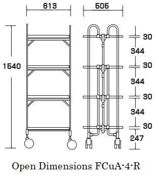 """Open dimensions """"FCuA-4-R"""""""