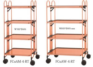 Copper folding wagon variations