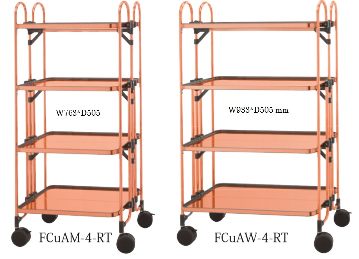 Copper folding wagon variations