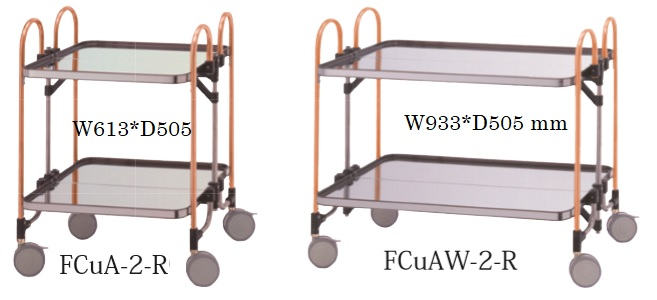 copper pipe folding wagon variations