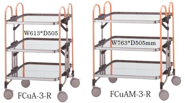 """""""FCuAW-3-R"""" variations"""