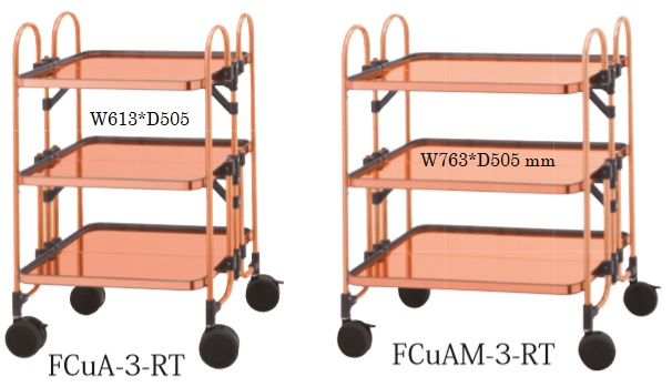 Copper folding table wagon variations